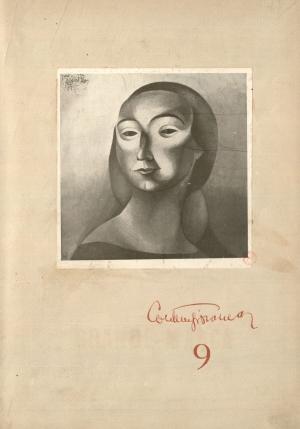 Contemporânea, N.º 9